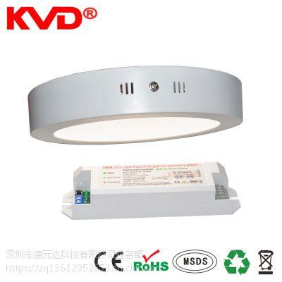 KVDLED面板灯应急电源一体化面板灯应急电源18W-3h-3W