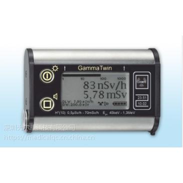 德国Quart Gamma Twin剂量仪