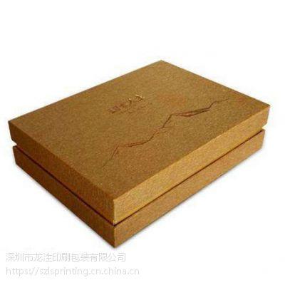 天地盖套盒 女性私密护理精装盒 白化妆品皮盒私密护理套盒定制
