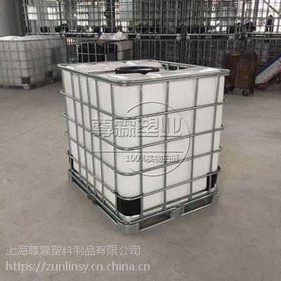 无锡 全新1000L大口径吨桶 IBC集装桶 千升桶 PE吨装运输桶