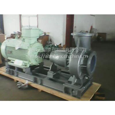 供应供应IHF型耐腐蚀离心泵