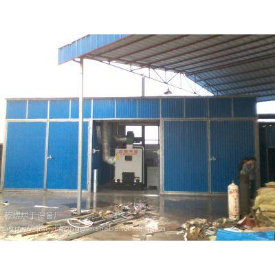 厂家供应 红木木材烘干设备 食品烘干 五谷杂粮 海产品干燥设备
