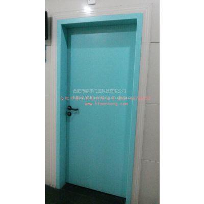 合肥静宇厂家直销病房门 钢质病房门