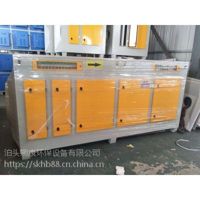 光氧催化废气净化器有哪些优势、朔康环保专业生产