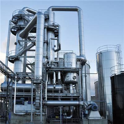 天沃厂家直销 高盐废水蒸发器 mvr结晶蒸发器