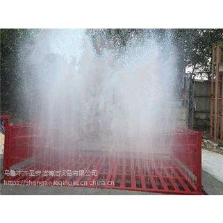 昌吉 乌鲁木齐地区建筑工地洗车平台 雾炮机 围挡喷淋上门安装