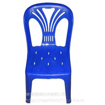 台州日用品模具厂 塑料椅子凳子模具开模设计加工 凳子来图或来样加工