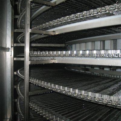 供应不锈钢网带输送机 网带式输送机 高效率爬坡提升输送机