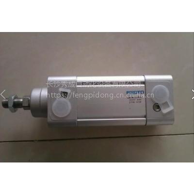 长沙代理FESTO气缸DNC-80-50-PPV-A低价热卖