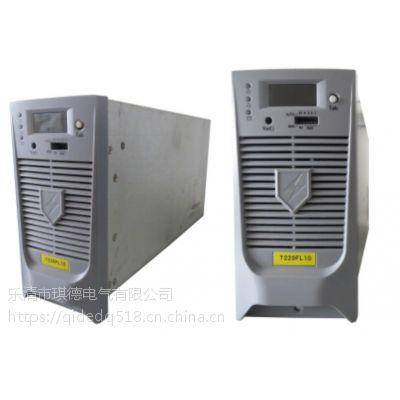 供应直流屏电源模块GHY-230D10A充电模块价格