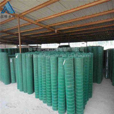 铁丝网价格多钱一米 1.2米养殖网围栏