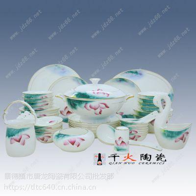 春节礼品陶瓷餐具厂家 春节送礼送景德镇陶瓷餐具