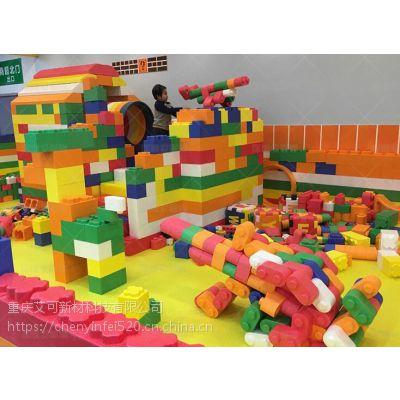 epp积木室内儿童乐园淘气堡厂家儿童拓展游艺游乐设备