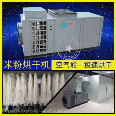 供应泰保TB-ZT-HGJ06米粉烘干机,一台起批,专属定制
