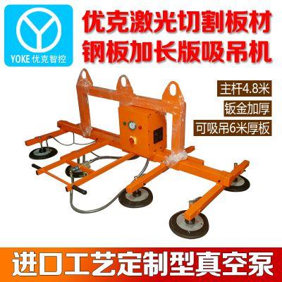 激光机吸石材钢板铁板上料机电动重载1吨可翻转真空吸吊机吸吊具