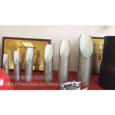 新华粤钢塑复合管给水衬塑复合管DN15~DN300(4分~12寸)