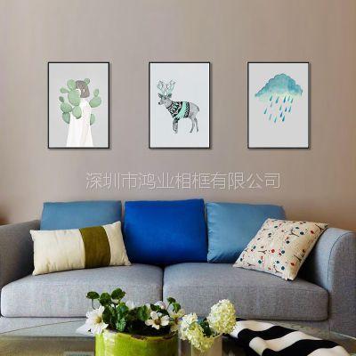 深圳鸿业相框定制批发40*50cm现代简约装饰画客厅沙发背景挂画