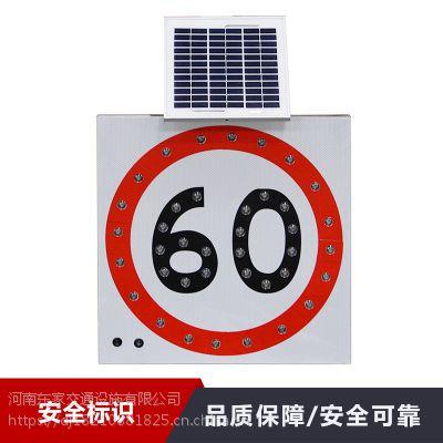 太阳能标志牌价格 超高亮LED 河南东家批发 LED警示灯