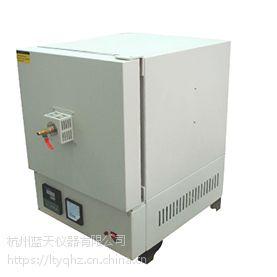 杭州蓝天仪器专业生产可编程气氛保护箱式炉SXQF-5-12