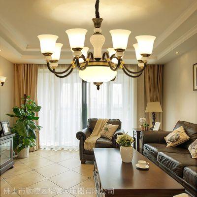 华高域 美式复古吊灯 客厅卧室灯具/灯饰产品
