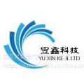 耐震磁助电接压力表EXL-STL-20M/1.5DR西安昱鑫