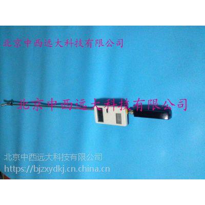 中西(LQS现货)便携式冷却水测温仪型号:GYT-I/GYT-II库号:M184520