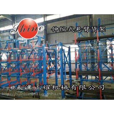江苏钢筋货架伸缩悬臂式存放不同形式的钢筋 钢条 钢棍 钢棒