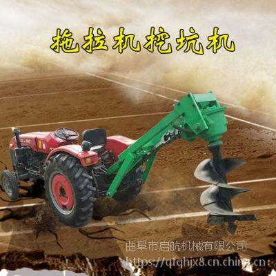 光伏工程埋桩挖坑机 启航手推式电线杆打洞机 蔬菜大棚埋桩钻眼机哪里有卖