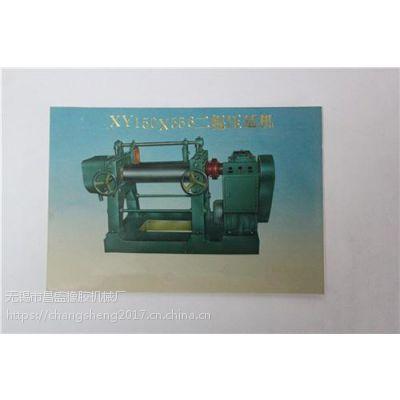 昌盛橡胶机械厂(在线咨询) 二辊压延机 橡胶二辊压延机