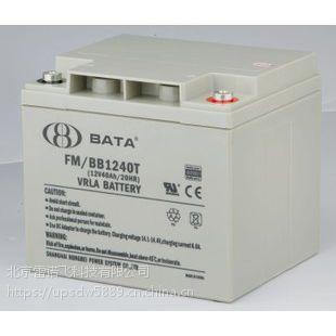鸿贝FM/BB1238T蓄电池12V38AH采购 咨询 安装