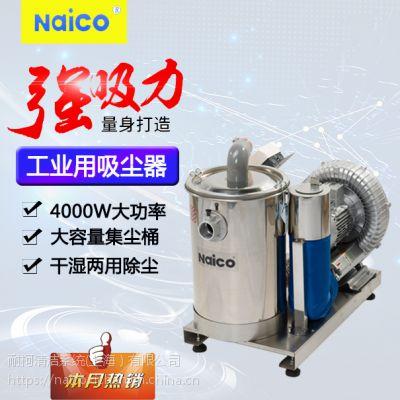 磨床用工业吸尘器,车床上用来吸铁屑用多大功率吸尘器耐柯NT50