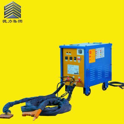 湖北德力专业生产手持式点焊机 手持铁板点焊机