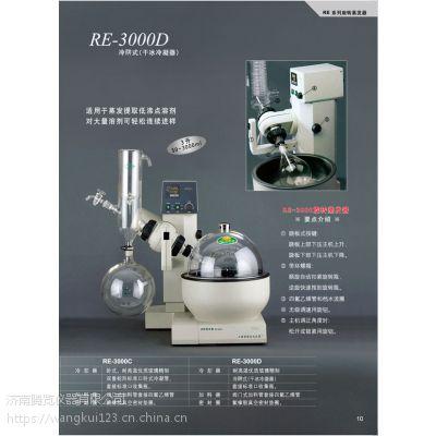 供应3L容量上海亚荣旋转蒸发仪re-3000d