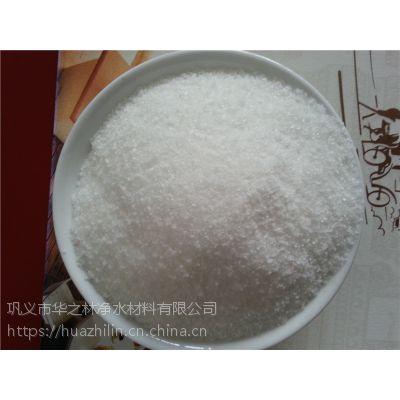 华之林净水 阴离子聚丙烯酰胺特点