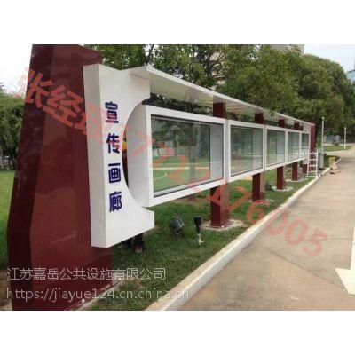 江苏嘉岳不锈钢宣传栏公共设施 JY-105行业领头羊