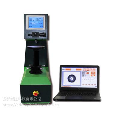 自动大型布氏硬度计系统THBS-3000XP