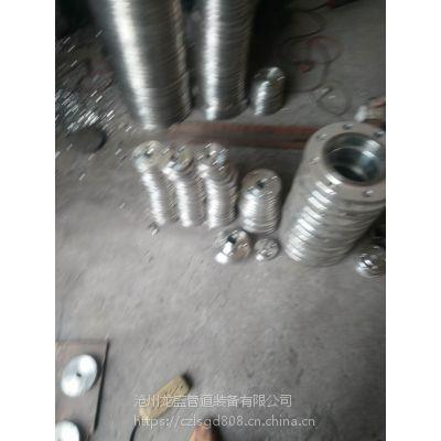 制造康锐牌锻造法兰 沧州龙盛供应碳钢平焊法兰 联系人贾阳