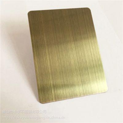 不锈钢纳米仿铜板-3
