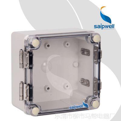 直销透明PC塑料防水接线盒 搭扣挂墙固定 监控防水盒125*125*75mm