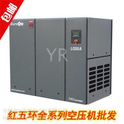 广州南沙红五环空压机保养维修红五环空压机保养