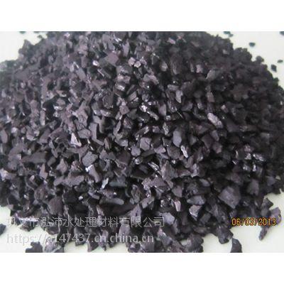 泓沛牌循环水过滤用椰壳活性炭 2-4mm椰壳净水炭颗粒