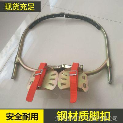 钢材质脚扣铁鞋防滑 活动式登爬杆 电工脚扣 水泥电线杆铁鞋