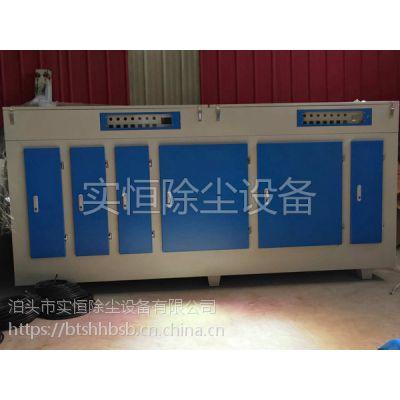 河北实恒3万风量GYJ-04新型UV光氧催化设备价格运行稳定成本低效率高