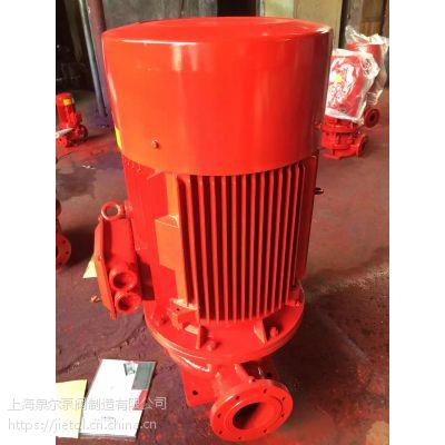 XBD7/20G-FLG消防泵/喷淋泵/消火栓泵使用说明,水泵控制柜套什么定额
