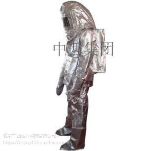 中西隔热服 型号:XY23-PT1152库号:M405262