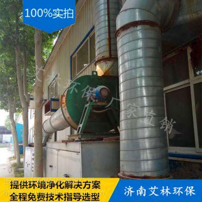 光触媒废气处理 生物除臭塔 喷漆环保设备 厂家直销油烟净化设备