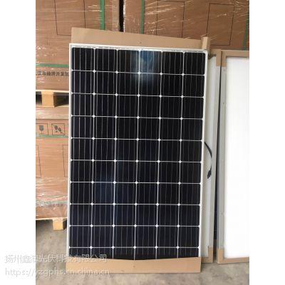 光伏电站回收315瓦310瓦太阳能组件回收西安太阳能回收厂家