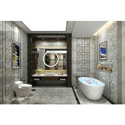 【大理石整体方案】大将军瓷砖十大品牌之大理石瓷砖,完美空间适用于每个角落!