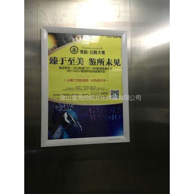 四会楼宇电梯框架广告招商中