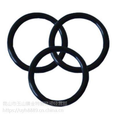 Silica硅胶O型圈99.00*4.00-良好的压缩变形性-特价优惠